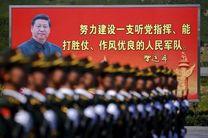 تشدید روند مبارزه با فساد در سال 2016 در چین