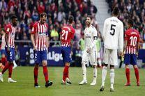 پخش زنده بازی اتلتیکومادرید و رئال مادرید از شبکه سه سیما