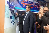 530 هزار دانش آموز مازندران وارد مدرسه شدند