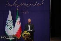 400 میلیارد تومان برای بازگشایی مجدد خط 7 متروی تهران بودجه لازم است