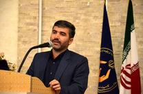 اعزام ۷۸۷ نفر از مددجویان گیلانی به مشهد مقدس/اعزام ۳۰۰ نفر از مددجویان گیلانی به کربلای معلی در ایام اربعین