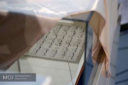 رونمایی از 2 اثر کتابت کامل قرآن کریم در سنندج