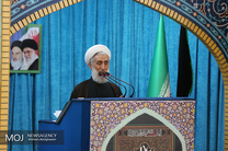 خطیب نماز جمعه تهران 30 فروردین 98 مشخص شد