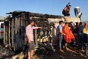 بمب گذاری پ. ک. ک در مسیر اتوبوس پلیس ترکیه