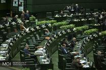 ممنوعیت نمایندگی مجلس بیش از سه دوره متوالی