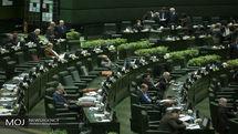 مجلس با دو فوریت طرح اقدام راهبردی لغو تحریم ها موافقت کرد