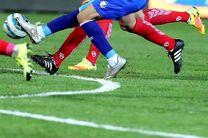 جدول لیگ برتر بیستم فوتبال ایران در پایان هفته دوم