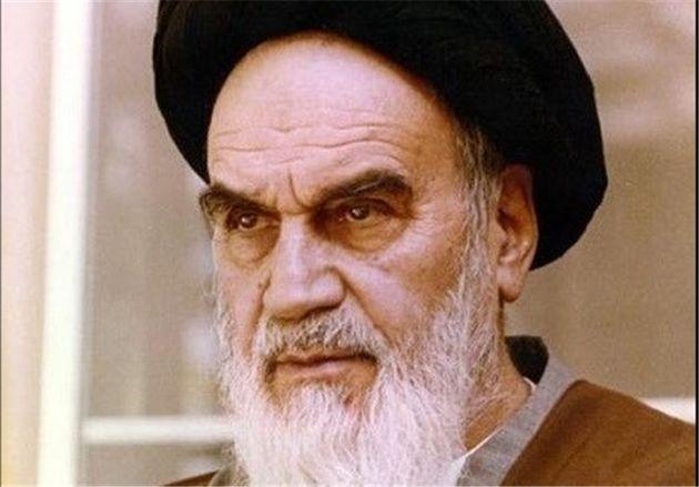 نشست امام خمینی(ره) و سه دوره تاریخ معاصر ایران پنج شنبه برگزار می شود