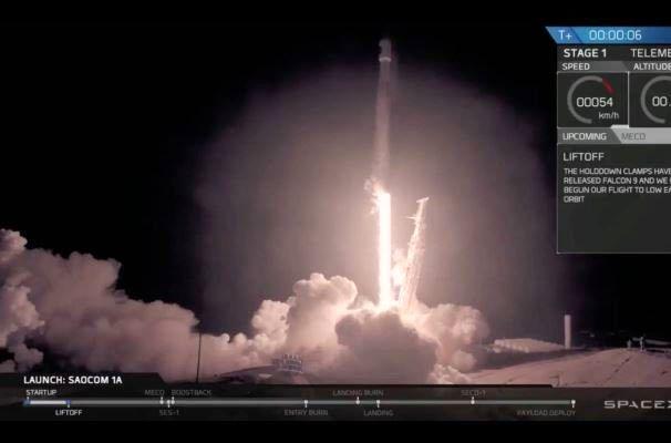 فرود قسمت اول موشک اسپیس ایکس در کالیفرنیا