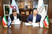 تفاهمنامه همکاری بانک دی و شرکت سرمایه گذاری صنعت نفت امضا شد