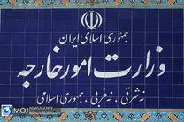 ایران برای برقراری تماس فوری با مقامات ترکیه و سوریه آمادگی دارد