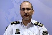 اعلام مسیرها و محدودیتهای ترافیکی راهپیمایی ۲۲ بهمن