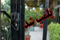 پلمب ۳ باغ تالار متخلف در اصفهان