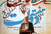 معرفی بندرعباس به عنوان شهر خلاق به یونسکو