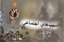 حاشیهنشینی مهمترین آسیب اجتماعی در استان گلستان است