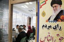 24 نفر در زرند برای انتخابات شورای اسلامی ثبتنام کردند