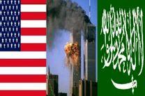 مجازات عربستان، درخواست خانواده قربانیان حملات 11 سپتامبر از ترامپ