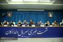 هادی: شاید دیگر برای تلویزیون کار نکنم/محمدی:در فضای مجازی انصاف را رعایت کنید