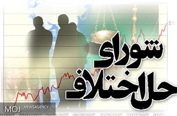 بازدید رئیس شورای حل اختلاف تهران از مجتمع شماره ۲۲