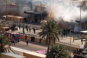 اصابت راکت کاتیوشا به منطقه سبز بغداد