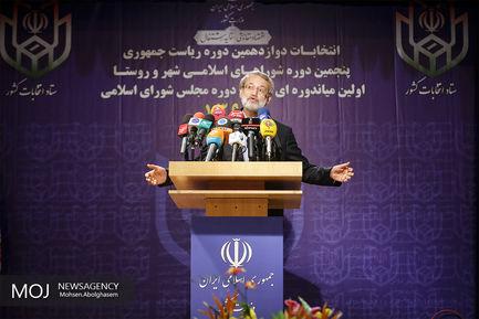 بازدید علی لاریجانی رییس مجلس شورای اسلامی از ستاد انتخابات کشور