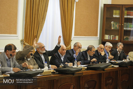 جلسه مجمع تشخیص مصلحت نظام