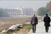 هوای اصفهان برای عموم مردم ناسالم شد / شاخص کیفی هوا 154