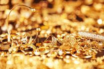قیمت طلا 23 آبان ماه 97/ قیمت طلای دست دوم اعلام شد