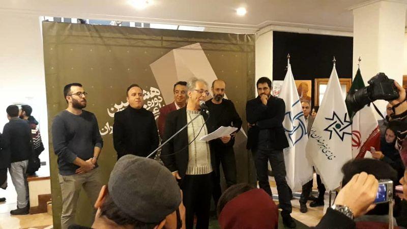 هشتمین دوره ۱۰ روز با عکاسان ایران آغاز به کار کرد