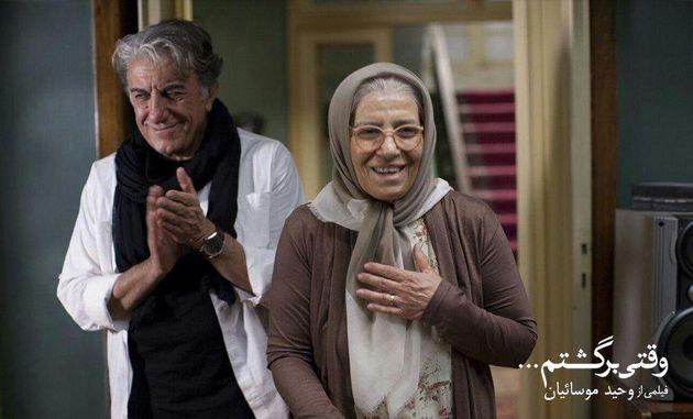 فیلم سینمایی وقتی برگشتم در فرهنگسرای ارسباران نقد و بررسی میشود