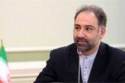 سرابی مدیرکل جدید فرهنگ و ارشاد اسلامی استان اصفهان شد
