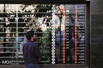 قیمت دلار در 11 بهمن 4600 تومان شد