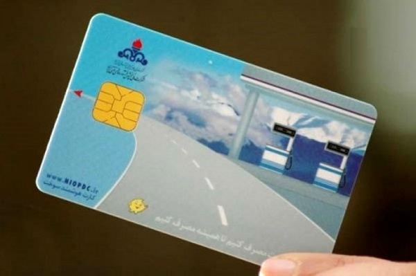 ثبت نام برای صدور کارت سوخت هوشمند المثنی فقط از طریق پلیس+10