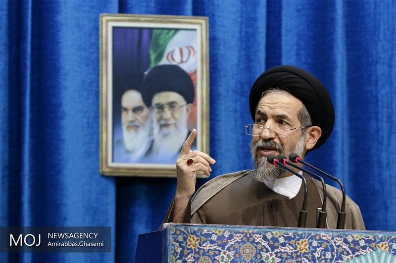 خطیب نماز جمعه تهران 16 فروردین 98 مشخص شد