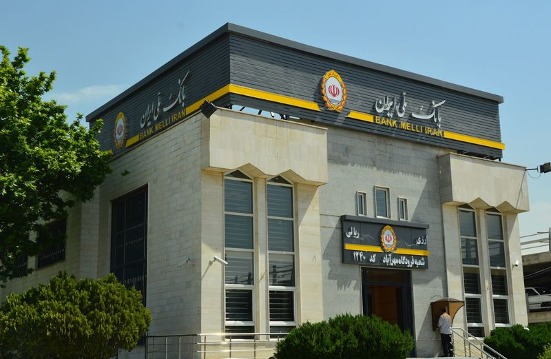 هشدار بانک ملی ایران نسبت به کلاهبرداری افراد سودجو از اپلیکیشن 60