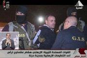 هشام الشماوی تروریست مصری در دادگاه محاکمه خواهد شد
