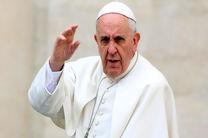 سفر پاپ فرانسیس به ارمنستان