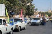 اهدای جهیزیه به 18 نوعروس نیازمند تحت پوشش کمیته امداد در اصفهان