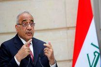استعفای عادل عبدالمهدی صحت ندارد