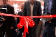 افتتاح 95 مرکز خدمات بهزیستی مثبت زندگی در دهه فجر استان اصفهان