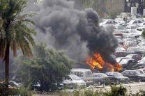 انفجار تروریستی در بغداد چندین قربانی گرفت