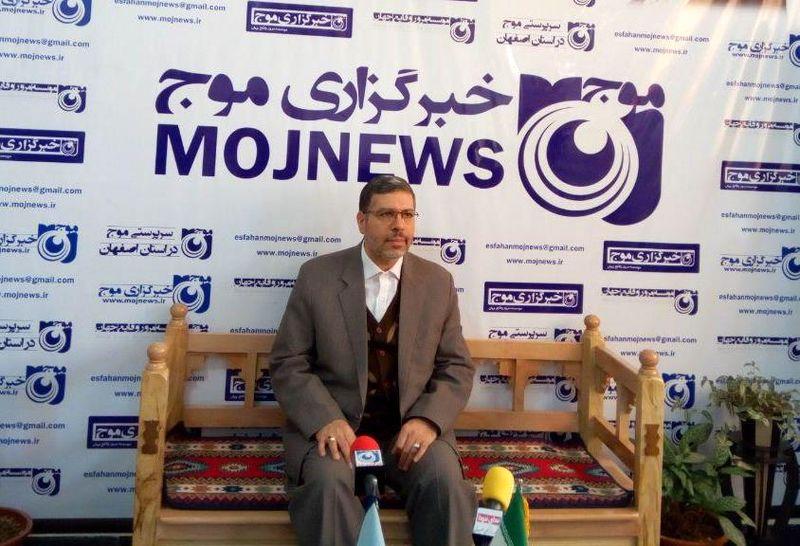 بازدید رییس کل دادگستری استان اصفهان از دفترخبرگزاری موج