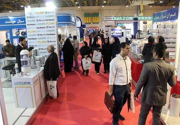 سیزدهمین نمایشگاه بینالمللی آب و تاسیسات آب و فاضلاب ایران آغاز به کار کرد