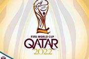 میزبان سوریه در مسابقات انتخابی جام جهانی 2022 انتخاب شد