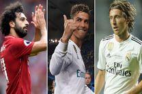 ۲۵ بازیکن برتر فوتبال جهان در سال ۲۰۱۸ از نگاه سایت گل