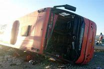 اسامی فوت شدگان و مصدومان اتوبوس حامل مسافران عراقی اعلام شد