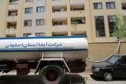 آبرسانی سیار با 22 دستگاه تانکر  آبرسانی در اصفهان