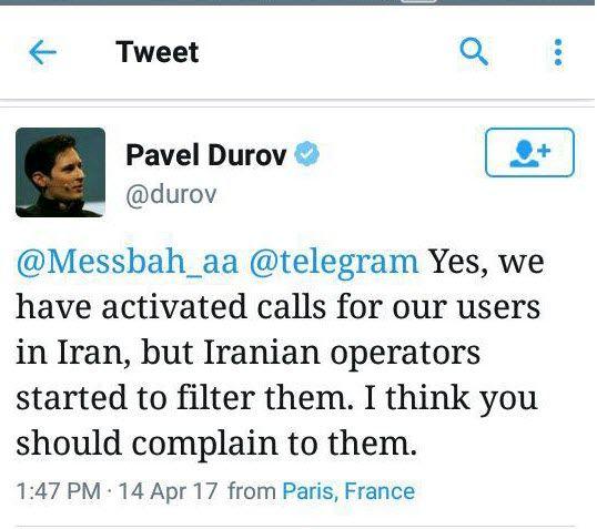 اپراتورهای ایرانی، عامل اختلال تماس صوتی تلگرام