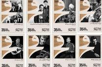 حضور ۸ گروه از کشورهای مختلف در جشنواره موسیقی فجر