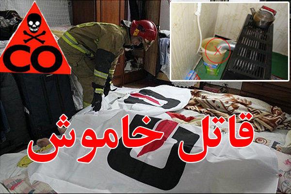 گاز مونوکسید کربن باز هم در اصفهان  قربانی گرفت